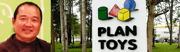 p-plantoys-top.jpg