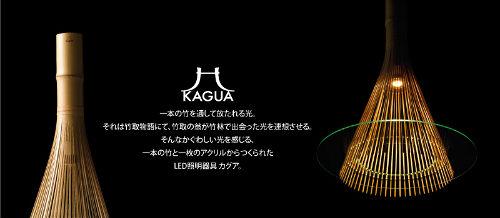 kagua_meitu_11.jpg