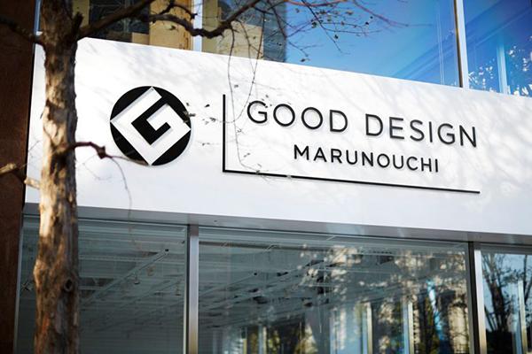 good-design-marunouchi_001.jpg