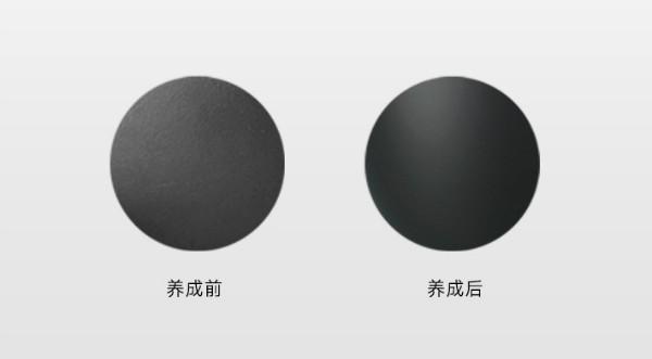 yanghu_5.jpg