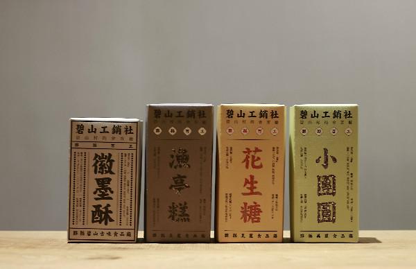 bishangongxiaoshedianxinxilie02 sheying:zhang鑫_35.jpg
