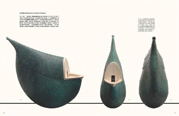 Objket-Sculptures-1030x667_01.jpg